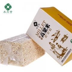 禾为贵 坡地杂粮 高粱米 去皮高粱米 绿色认证红高粱米 480g*3 盒