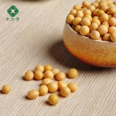 禾为贵 坡地杂粮 黄豆 豆浆 黄豆芽原料 绿色认证黄豆 430g*3 盒装