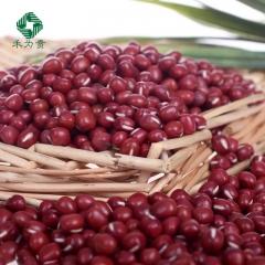 禾为贵 坡地杂粮 红小豆 杂粮 红小豆绿色认证 红豆粥原料 480g*3 盒装