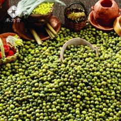 禾为贵 坡地杂粮 绿豆 消夏绿豆 绿色认证 绿豆粥原料 490g*3 盒装