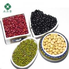 禾为贵 坡地杂粮 杂豆礼盒 含黑豆/黄豆/红小豆/豇豆/绿豆 绿色认证杂粮礼盒(精品) 4.56kg