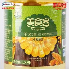 美食客食用油玉米油非转基因植物油纯物理压榨礼盒装 1.8L*2 瓶装