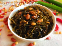 儒林山海三宝菜 70g*20袋 盒装
