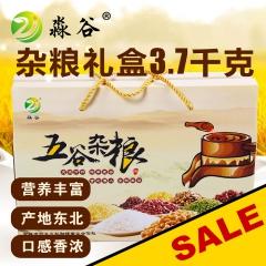 政久淼谷东北五谷杂粮黑豆黄豆红豆绿豆小米薏米玉米糁黑米礼盒 3.7kg 盒装