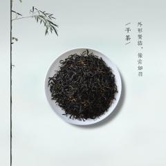 漫江红宁红金豪宁州小种红茶茶叶 300g 盒装
