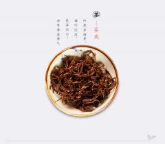 漫江红龙须茶宁州小种红茶茶叶三罐装 150g 盒装