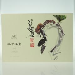 大汉茶 有机艺术家珍品仙毫明前高山有机茶独芽清香耐泡(精品) 256g 盒装