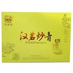 大汉茶 有机一级下汉中炒青 4克小袋封装 256g 盒装