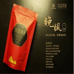 大汉茶 有机汉茗晚枫一级红茶 红汤红叶 100g/袋 袋装
