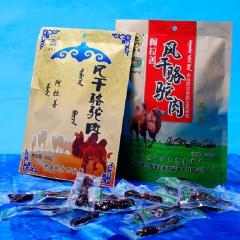 漠圣斋内蒙特产阿拉善风干原味骆驼肉 250g 袋装