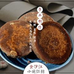 云乐音树金沙江红糖 1.2kg 提装