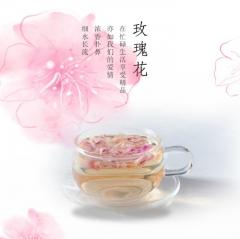 云乐音树紫枝玫瑰花茶 50g 瓶装