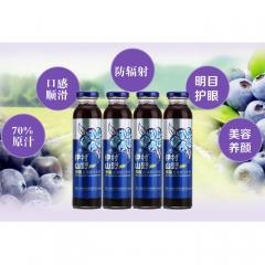 伊村山野绿色食品野生蓝莓原汁饮料(内含20粒野生蓝莓果粒) 300ml*4 瓶装