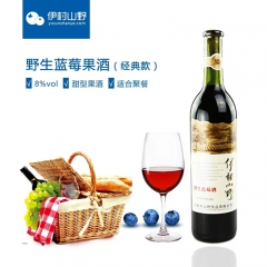伊村山野野生蓝莓果酒8°(白标) 750ml*2 瓶装