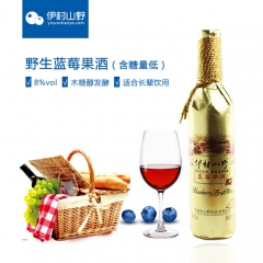 伊村山野蓝莓果酒8°(低糖)手拎礼盒箱 750ml*2 瓶装
