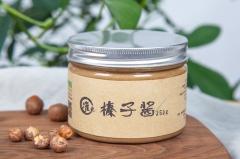 准记绿色原生态零添加东北野生榛子酱 250g 罐装