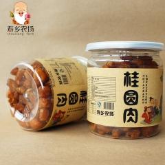 寿乡农场桂圆肉 200g 罐装