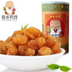 寿乡农场桂圆肉 500g 罐装