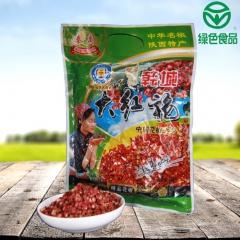 秦禹陕西特产绿色认证韩城大红袍花椒花椒粒 200g 袋装