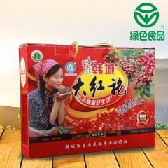 秦禹陕西特产绿色认证韩城大红袍花椒花椒粒 650g 盒装