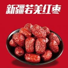 恒大优品新疆特产特级若羌灰枣免洗即食红枣 1kg 袋装