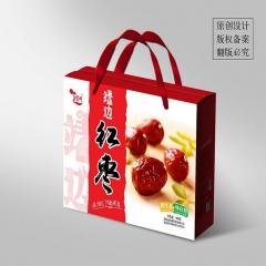 宥州陕北红枣陕北特产狗头枣靖边红枣 500g 提装