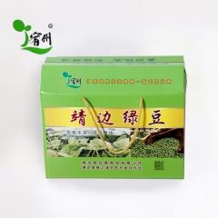 宥州靖边山地绿豆礼盒装 6斤 盒装