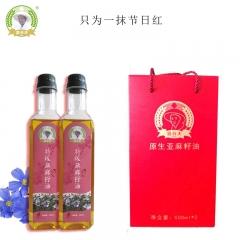 盛谷夫亚麻籽油礼盒装(塑料瓶)2盒起售 500ml*4 盒装