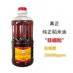 盛谷夫米糠稻谷油 850ml 瓶装