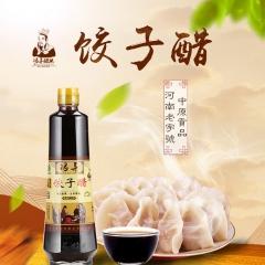 冯异醋业小米手工饺子醋 450ml 瓶装