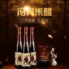 冯异醋业小米三年陈酿五香醋 430ml 瓶装