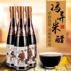 冯异醋业小米五年陈酿原味醋 430ml 瓶装