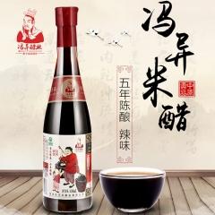 冯异醋业小米五年陈酿辣味醋 430ml 瓶装