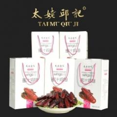 太姥邱记正宗福鼎蜜汁鸡翅纯天然卤料中华名小吃 32g*20袋 盒装
