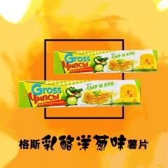 格斯格斯牌进口休闲零食可口薯片四种口味任你选/箱 40g*25盒 箱装