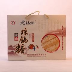 老锅坊地标陕西富平特产白芝麻琼锅糖礼盒装 600g 盒装