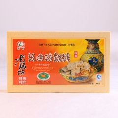 老锅坊地标陕西富平特产琼锅糖黑白组合小礼盒 300g*3袋 盒装