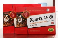 老锅坊地标陕西富平特产白芝麻琼锅糖礼盒装 800g 盒装
