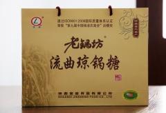老锅坊地标陕西富平特产白芝麻琼锅糖礼盒装 640g 盒装