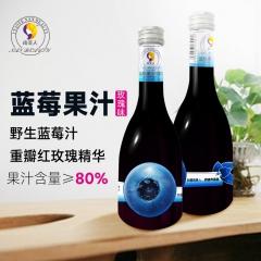 南美人蓝莓果汁饮料(玫瑰味)单件 190ml*12瓶 箱装