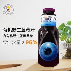 南美人有机野生蓝莓果汁饮料单件 355ml*6瓶 箱装