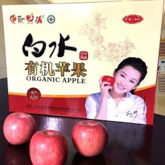 康惠有机白水红富士苹果80#尊贵礼盒装 12枚 盒装