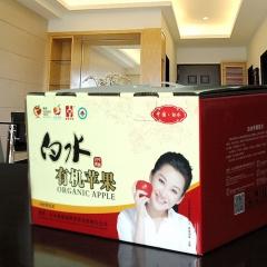 康惠有机白水红富士苹果80#普通礼盒装 18枚 盒装