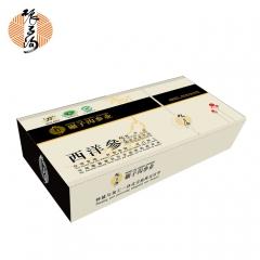 碾子沟西洋参参片(直径1.0厘米) 100g 盒装