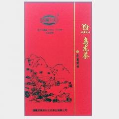 闽巅乌龙无公害武夷圣云原生态高山大红袍乌龙茶 250g 盒
