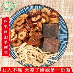 安萍天然食材组合红枣桂圆姜糖茶暖宫驱寒女人经期调理茶 150g 盒
