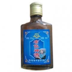 祖孙布依神酒(露酒)35%vol含蜂蜜、枸杞、桂圆、大枣、栀子等多种材料 125ml*24瓶 瓶装