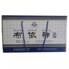 祖孙布依神酒39%vol含蜂蜜、枸杞、桂圆、山药、茯苓、栀子等多种材料 500ml 瓶装