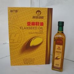 塞外林海绿色优惠装冷榨亚麻籽油 500ml*2 瓶装