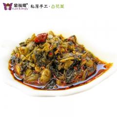 紫福蝶白花菜系列友情岁月礼包 58g*40 盒装